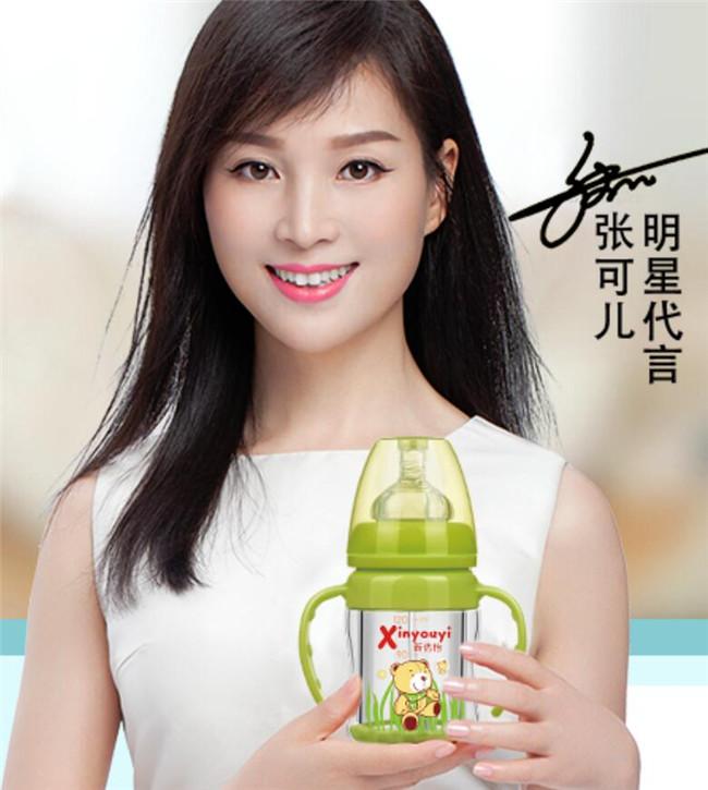 厂家直销婴儿带手柄弧形宽口双层防摔防爆玻璃奶瓶婴儿用品新生儿