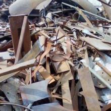 中山金属废钢回收  中山废品回收  回收价格