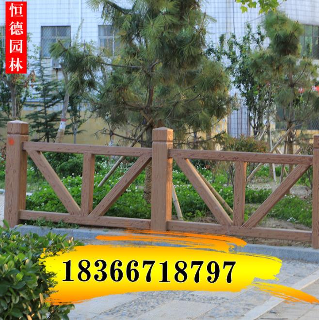 水泥仿木栏杆厂家供应 多模具生产仿木栏杆 招募分销可致电联系