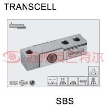 SBS单悬臂梁传感器 表层镀镍防腐处理批发