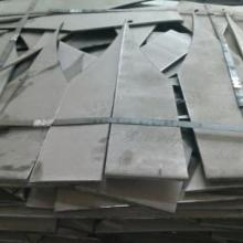 广州回收冷扎板 回收生铁、马达铁、不锈铁回收回收不锈钢价格 回收冷扎板