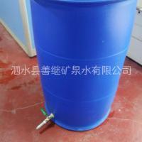供应化工桶 化工液体包装用塑料桶 200升化工桶厂家 服务周到