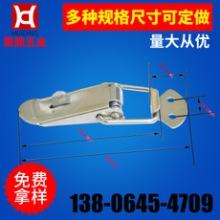 不锈钢201锁扣搭扣厂_重型箱包搭扣批发