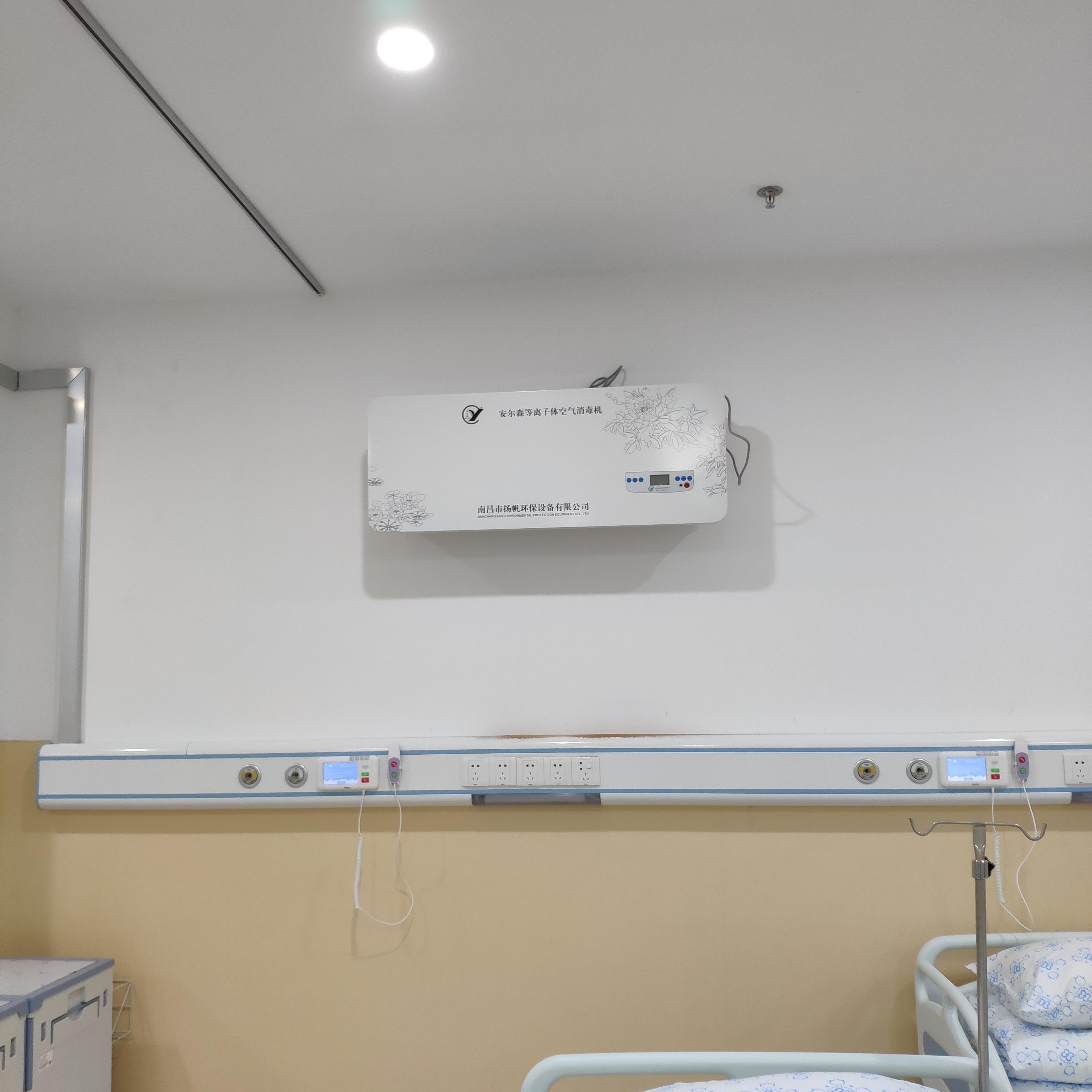 安尔森等离子医用空气消毒机