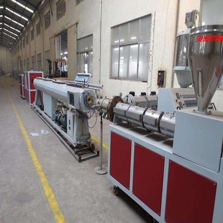 厂家直销PP/PE高速管生产设备,PP/PE高速管材生产线,张家港贝发机械