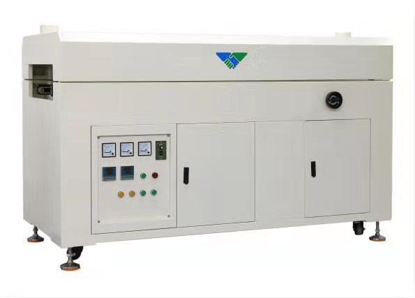 红外固化炉HY-300厂家直销价格