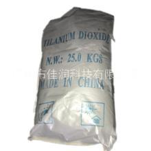 供应 钛白粉二氧化钛钛白氧化钛批发