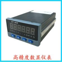 苏州奥巴特尔供应 OT-N5P 显示仪表 232、485通讯