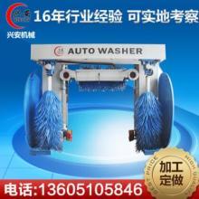 全自动洗车机 厂家生产供应 高效家用全自动洗车机 电脑全自动往复式洗车机图片