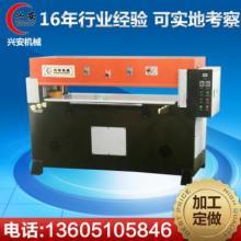 液压裁断机 专业提供 XCLP3-300盐城四柱液压裁断机 大吨位四柱下料裁断机