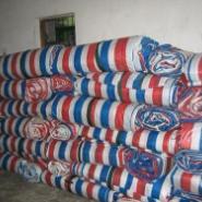 北京厂家供应彩条布 红白蓝三色布图片