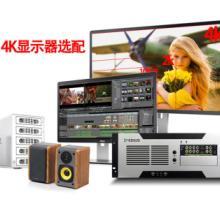 天创华视4k融媒体非线性编辑系统 后期视频编辑剪辑机图片