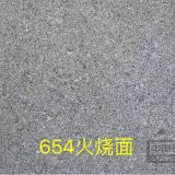 福建G654火烧面厂家