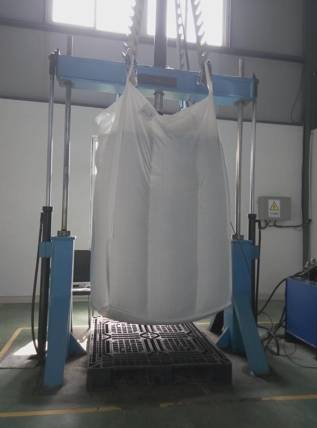 淄博专业集装袋吨包厂家