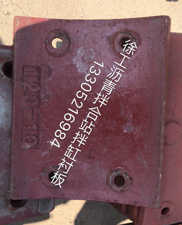 镇江华伦沥青拌合站衬板生产厂家_优质供应商_批发价格  固特机械 量大从优