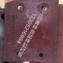 镇江华伦沥青拌合站衬板生产厂家_优质供应商_批发价格  固特机械 量大从优批发