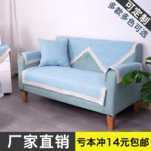 四季通用沙发坐垫沙发垫抱枕套沙发巾四件套简约时尚家居协调美观