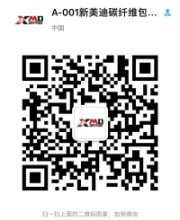 http://imgupload4.youboy.com/imagestore20190718a8387618-807f-4c0e-b223-180f40aaf03c.jpg