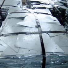 江门金属废料回收物资回收报价   中山物资回收电话  电子脚回收费用批发
