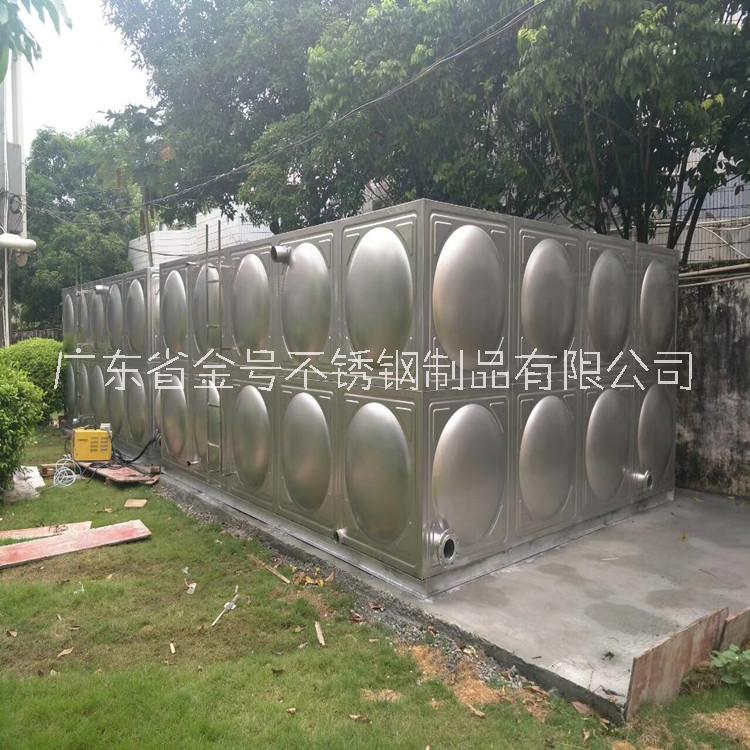 不锈钢水箱 消防水箱 方形水箱 广东金号不锈钢制品