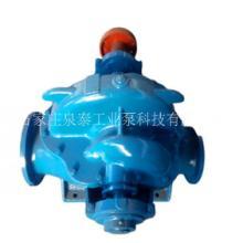廠家直銷優質雙吸泵批發價格 專業供應商圖片