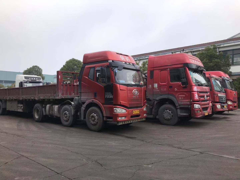 杭州到上海货物运输公司