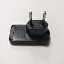 手机充电器 手机充电器报价 手机充电器批发 手机充电器供应商   手机充电器生产厂家
