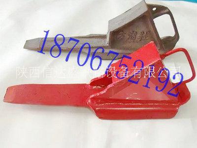 机车车辆铁止轮器鞋陕西鸿信铁路设销售