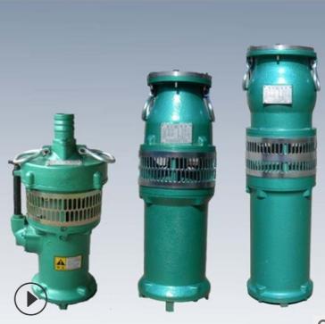 不锈钢潜水泵出售
