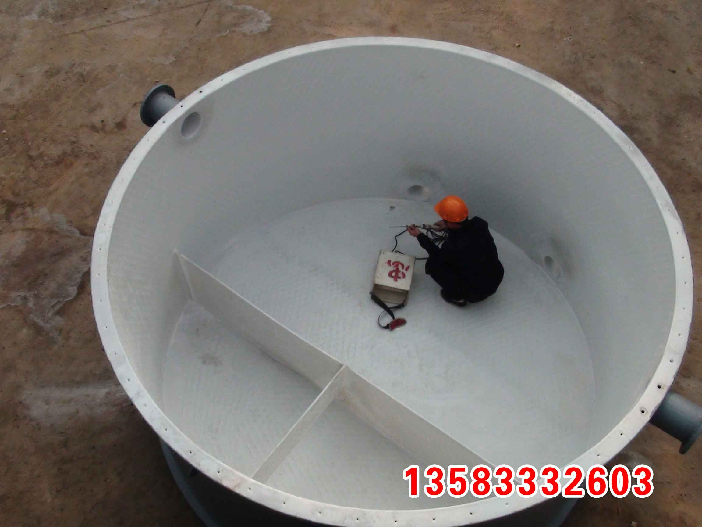 钢衬PO设备钢衬塑设备,钢衬PP/PE储罐、储槽、设备钢衬PO喷淋塔