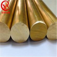 HFe58-1-1铁黄铜板铁黄铜棒料铁黄铜管材