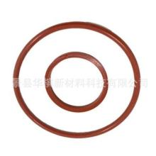 异形橡胶圈厂家定制/供应商价格_景县华槟欢迎咨询_ 异形橡胶套 弹性橡胶圈图片