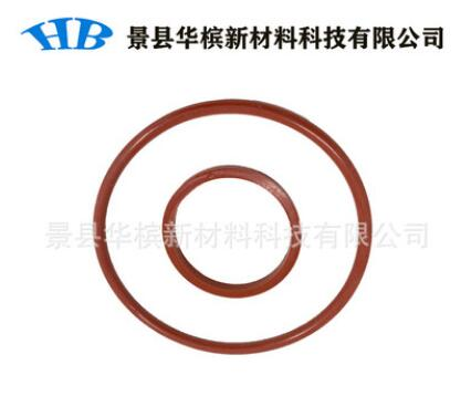异形橡胶制品 耐高温橡胶圈 异形橡胶制品价格