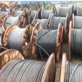 东莞电缆回收   东莞电缆电线回收价格  东莞电缆电线回收电话 电缆回收