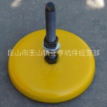 机床S78减震垫铁 批发销售黄色长城垫铁 型号齐全 质优价廉批发