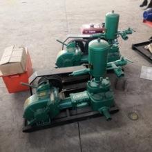 批发地质钻机配件注浆泵-厂家-价格
