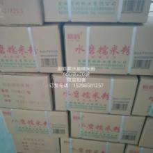 专业生产肠粉用糯米粉-糯米粉价格-批发_公司电话 汤圆丶麻团专用粉