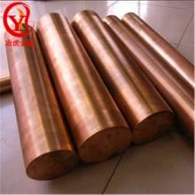 CuCrZr铬锆铜棒铬锆铜板CuCrZr铬锆铜