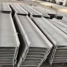 东莞C型钢加工厂_价格_钢材加工