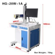 3w紫外激光打标机  电器激光打标 深圳激光刻字机 生产厂家图片