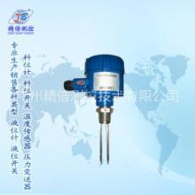 24VDC/220VAC 音叉物位开关 适用性强  一经安装免于维护 广州厂商供应