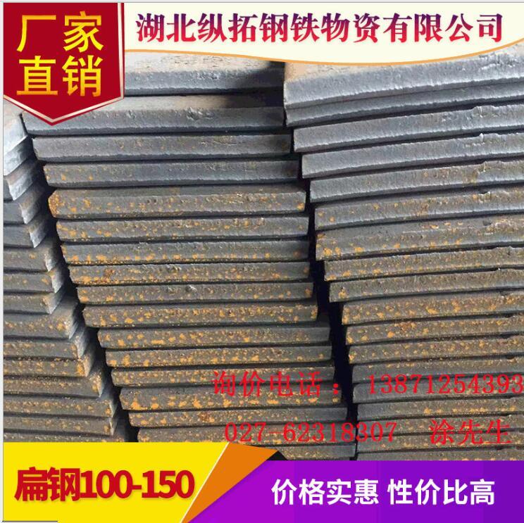 扁钢厂家 优质厂家供应扁钢 规格多样纵剪扁钢  扁钢规格齐全钢材资源