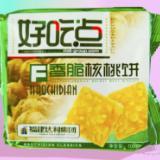 厂家直销饼干包装袋卷膜_批发_公司