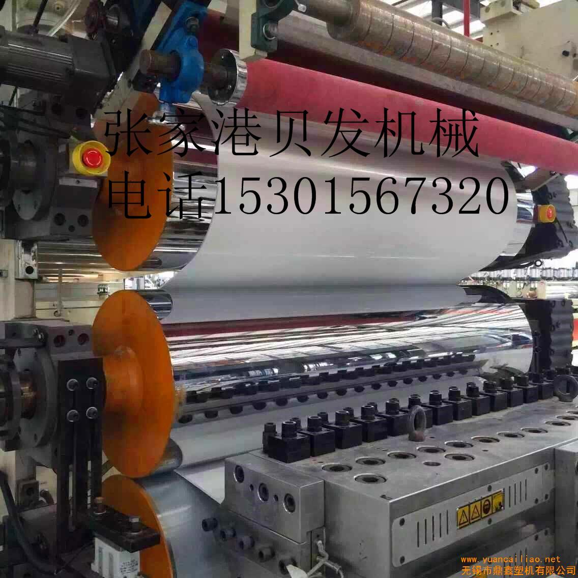 直销PVC石塑板生产设备 ,装饰板 生产线,张家港贝发机械