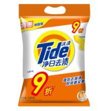 洗衣粉袋供应商_批发厂家_定制