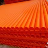 PVC高压电力电缆护套管价格_电缆护套管价格_保护管