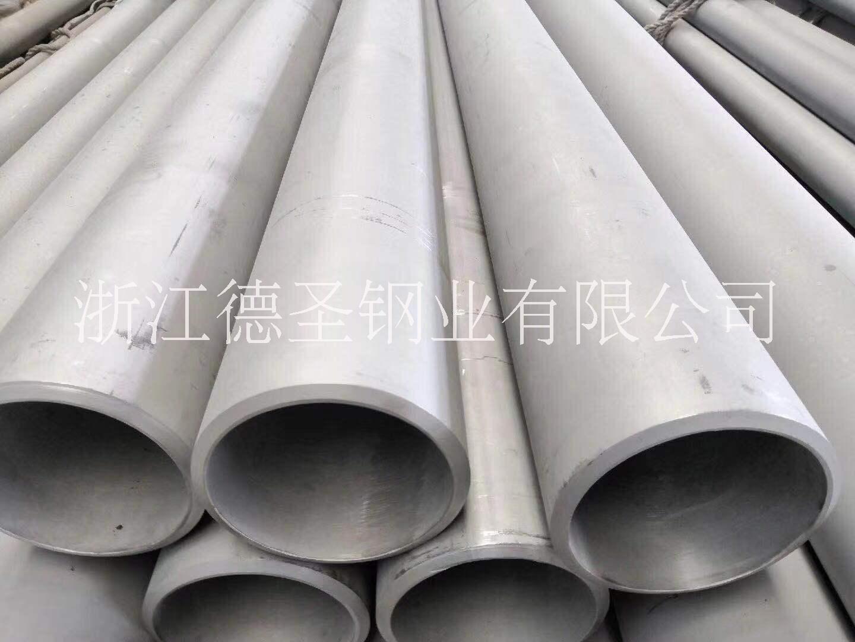 不锈钢321换热管生产厂商-厂家批发价