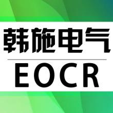 施耐德三和 EOCR-CMM 电动机保护器