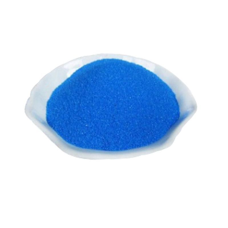 北京海蓝色石英砂微景观园艺造景家居装饰沙画沙滩沙池专用彩色细砂