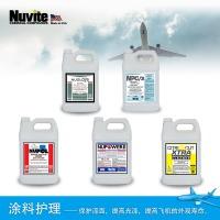 飞机漆面去氧化防紫外线飞机保护清洁剂适用船房车飞机